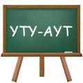 TYT-AYT